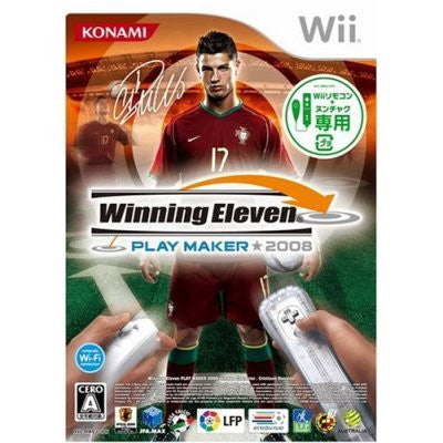 Image for Winning Eleven Play Maker 2008