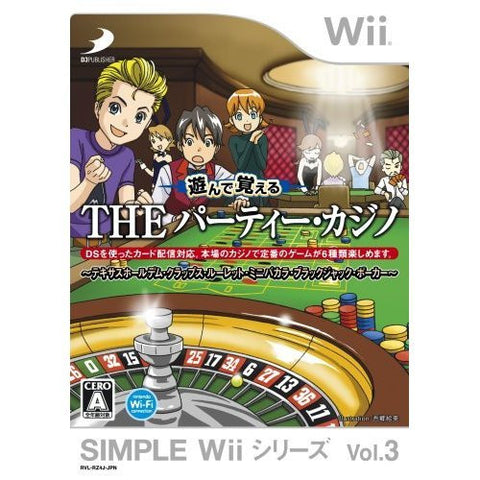 Image for Simple Wii Series Vol. 3: Ason de Wakaru - The Party Kanji