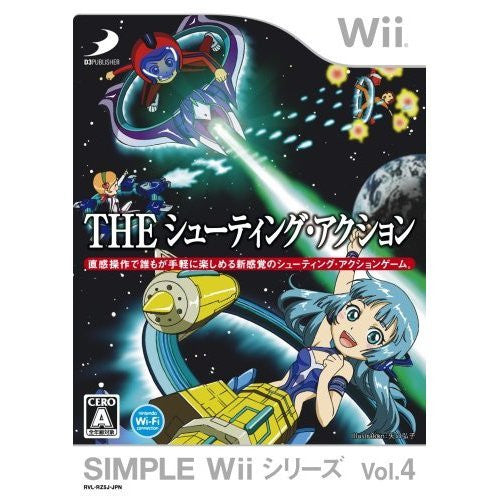Image 1 for Simple Wii Series Vol. 4: The DokoDemo Asoberu - The Shooting Action