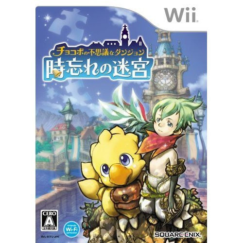 Chocobo's Dungeon: Toki Wasure No Meikyuu