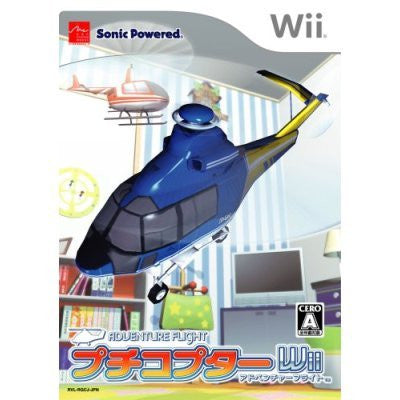Image 1 for Puchi Copter Wii: Adventure Flight