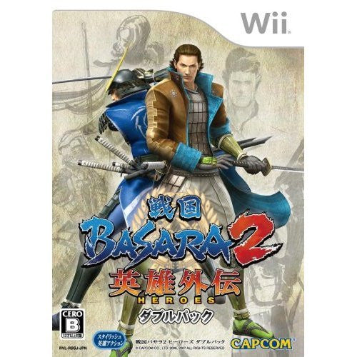 Image 1 for Sengoku Basara 2 Heroes (Double Pack)