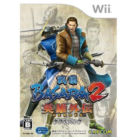 Image for Sengoku Basara 2 Heroes (Double Pack)