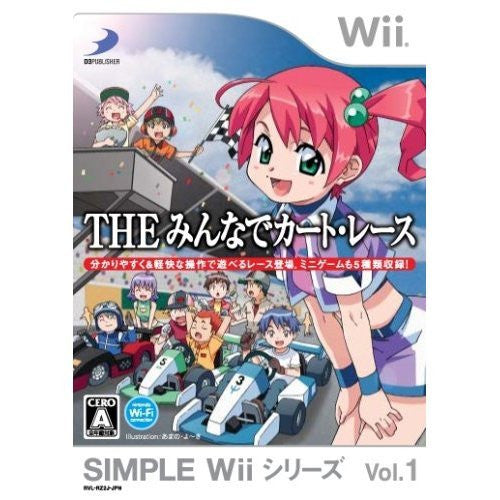 Simple Wii Series Vol. 1: The Minna de Kart Race
