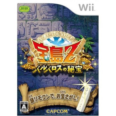 Image for Zack & Wiki: Quest for Barbaros' Treasure / Takarjima Z: Barbaros no Hihou