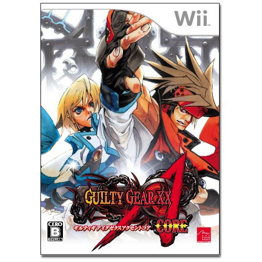Image 1 for Guilty Gear XX Accent Core
