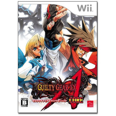 Image for Guilty Gear XX Accent Core
