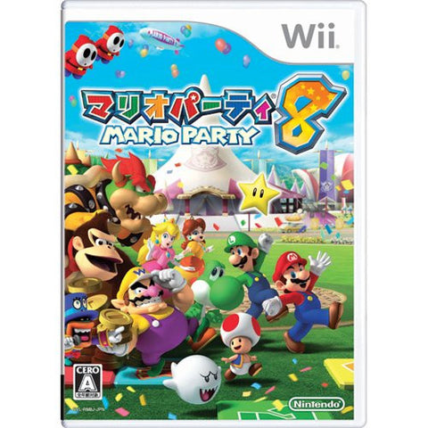 Image for Mario Party 8
