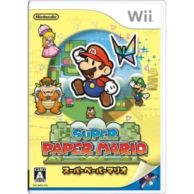 Image for Super Paper Mario