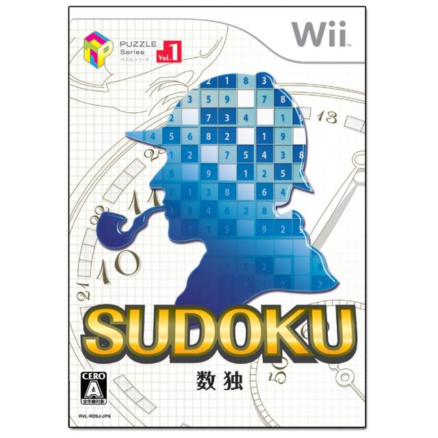 Image 1 for Puzzle Collection Vol.1: Sudoku