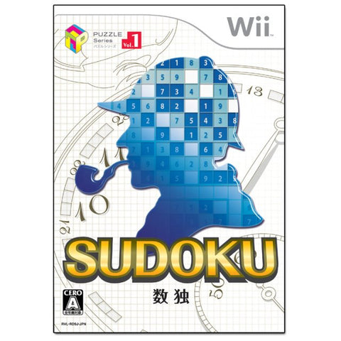 Image for Puzzle Collection Vol.1: Sudoku