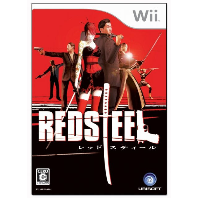 Image 1 for Red Steel