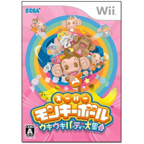 Image for Super Monkey Ball: Banana Blitz