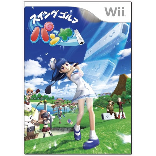 Image 1 for Super Swing Golf Pangya