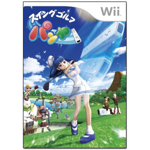 Image for Super Swing Golf Pangya