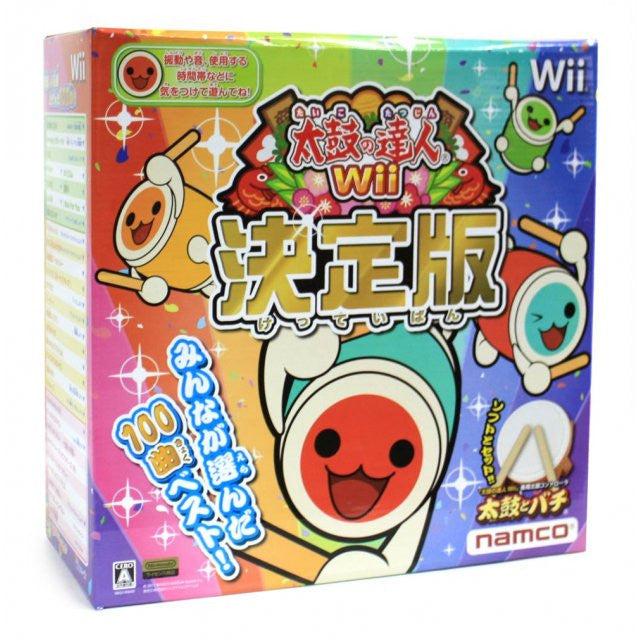 Image 1 for Taiko no Tatsujin Wii: Ketteiban (Bundle w/TataCon)