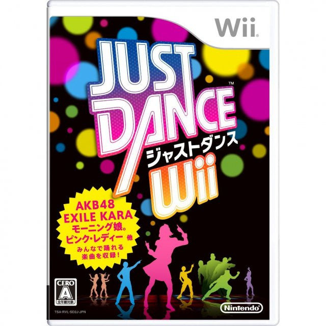 Image 1 for Just Dance Wii