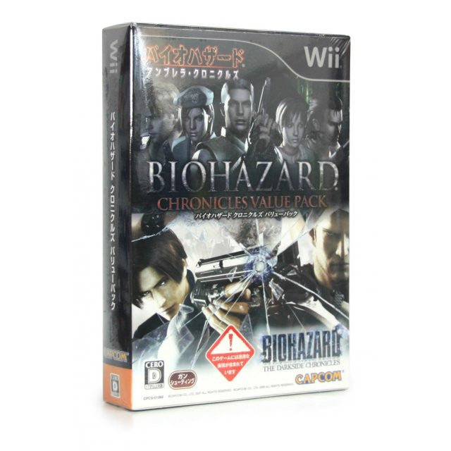 Image 1 for BioHazard Chronicles Value Pack (Umbrella Chronicles & Darkside Chronicles Set)