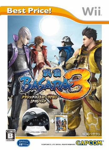 Image for Sengoku Basara 3 [Classic Black Controller Pro Pack] (Best Price)