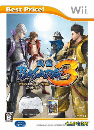 Image 1 for Sengoku Basara 3 [Classic White Controller Pro Pack] (Best Price)