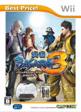Image for Sengoku Basara 3 [Classic White Controller Pro Pack] (Best Price)