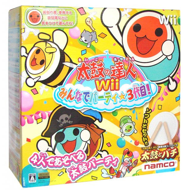 Image 1 for Taiko no Tatsujin Wii: Minna de Party * 3-Yome! (Bundle w/TataCon)