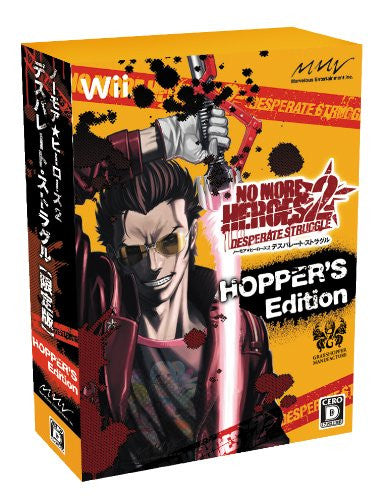 No More Heroes 2: Desperate Struggle [Limited Edition]