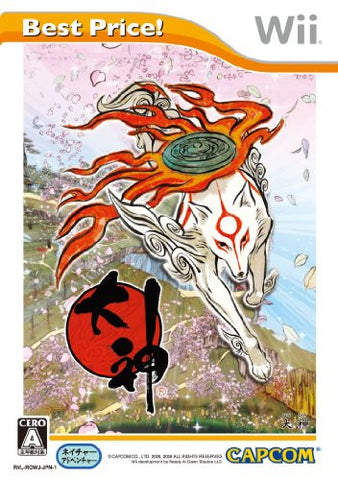 Image for Okami (Best Price!)