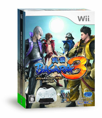 Image 1 for Sengoku Basara 3 [Classic White Controller Pro Pack]