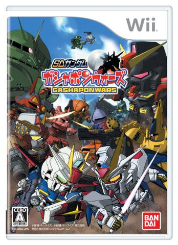 Image for SD Gundam: Gashapon Wars