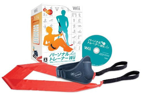 Image 1 for A Sports Active Personal Trainer Wii: 6-Shuukan Shuuchuu Kishime Program (w/Strap and Band)