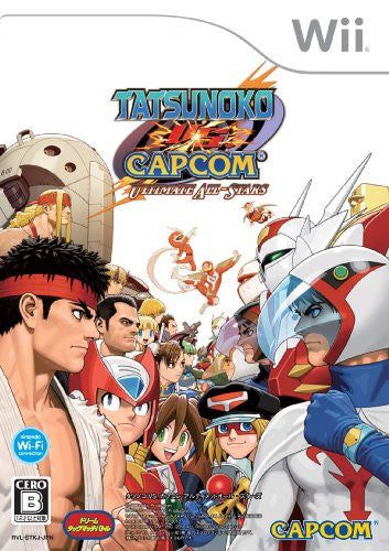 Image 1 for Tatsunoko vs. Capcom: Ultimate All Stars