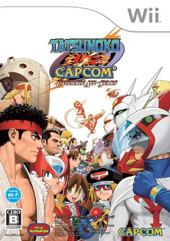 Image for Tatsunoko vs. Capcom: Ultimate All Stars