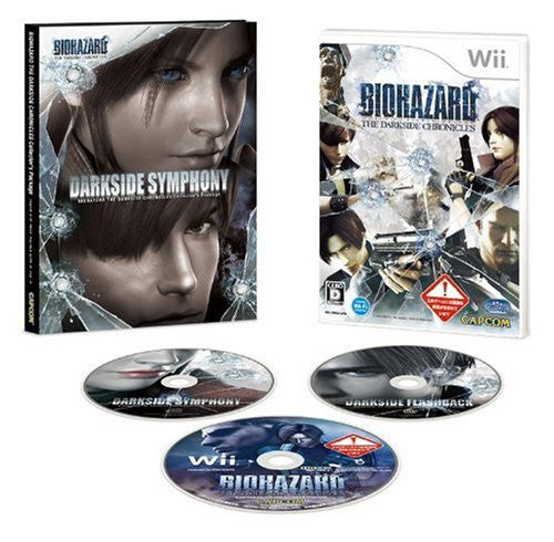 Image 1 for Biohazard The Darkside Chronicles [Collector's Pack]