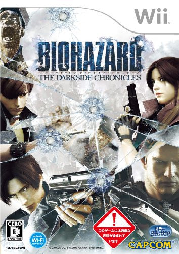 Image 1 for Biohazard The Darkside Chronicles