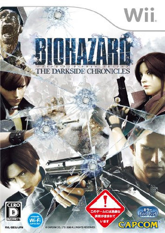 Image for Biohazard The Darkside Chronicles