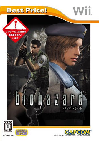 Image for Biohazard (Best Price!)