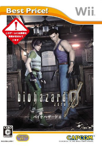 Biohazard 0 (Best Price!)