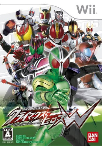 Image for Kamen Rider: Climax Heroes W
