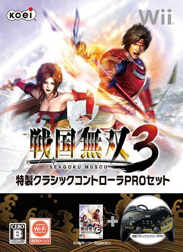Image 1 for Sengoku Musou 3 [Limited Edition incl. Special Classic Controller Pro]
