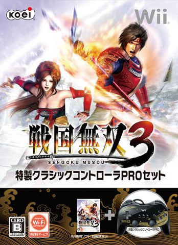 Image for Sengoku Musou 3 [Limited Edition incl. Special Classic Controller Pro]