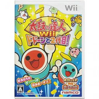 Image 1 for Taiko no Tatsujin Wii Dodoon to 2 Yome!