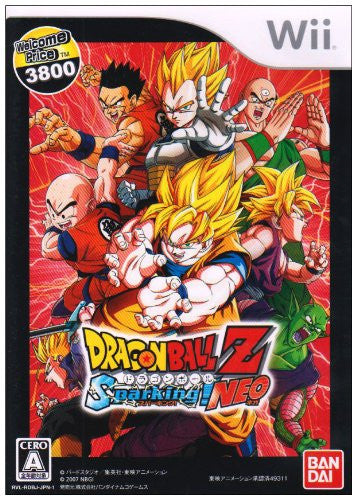 Image 1 for Dragon Ball Z: Sparking! Neo (Welcome Price 3800)