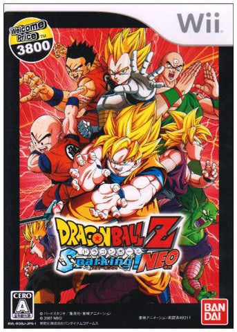 Image for Dragon Ball Z: Sparking! Neo (Welcome Price 3800)