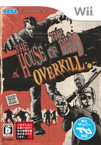 Image for House of the Dead: Overkill