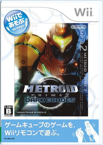 Image 1 for Metroid Prime 2: Dark Echoes (Wii de Asobu)