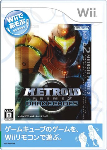 Image for Metroid Prime 2: Dark Echoes (Wii de Asobu)