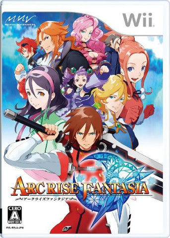 Image for Arc Rise Fantasia
