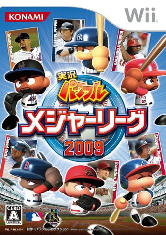 Image for Jikkyou Powerful Major League 2009