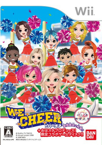 Image for We Cheer